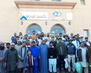 مكتب الراكة التعاوني يطلق حملة العمرة للجالية الأوردية والهندية والفلبينية